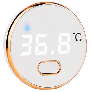 Термометр Mediclin Ultracompact